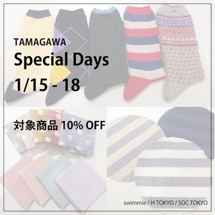 tamagawa special days