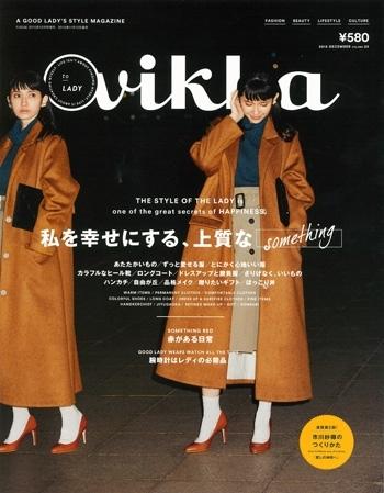 vikka cover