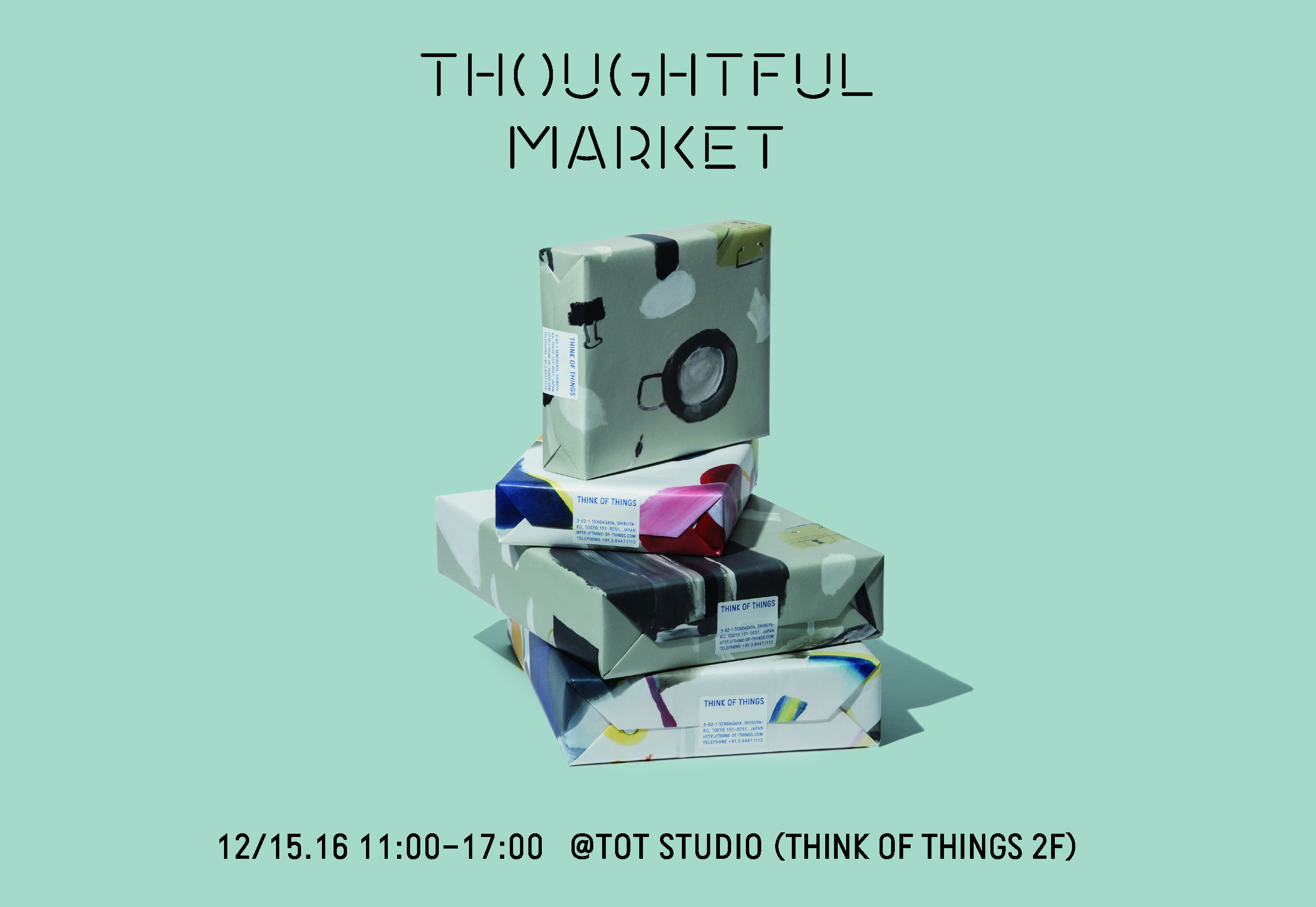 181126_thoughtfullmarket_6_ページ_1